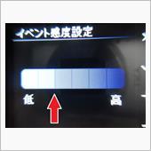 ドラレコ設定変更の巻っき~(備忘録編)