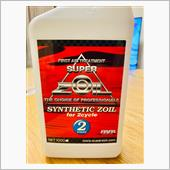 SYNTHETIC ZOIL for 2 CYCLE満タン補充(24,600km)