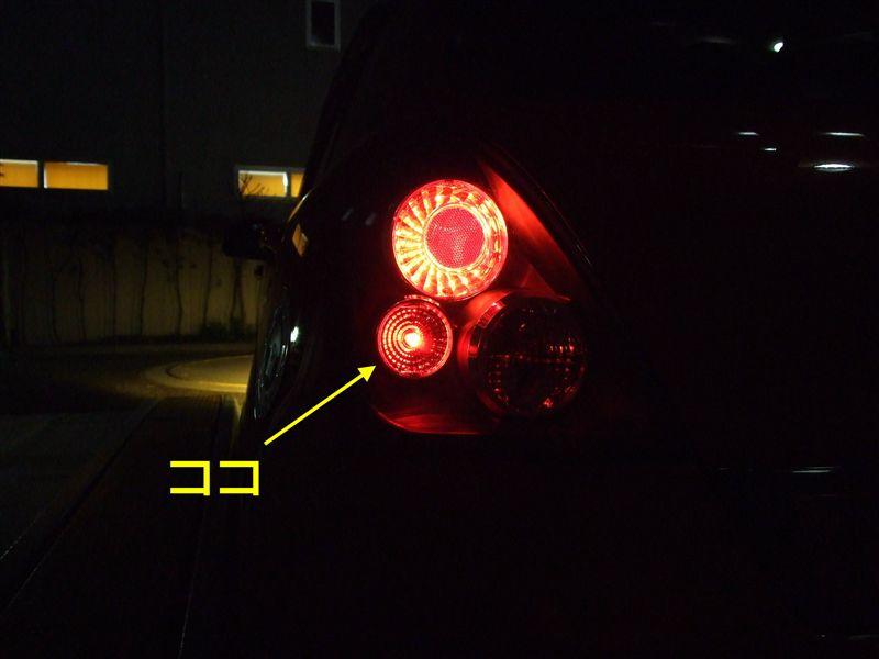 不明(頂き物) 赤3発LED(T10)
