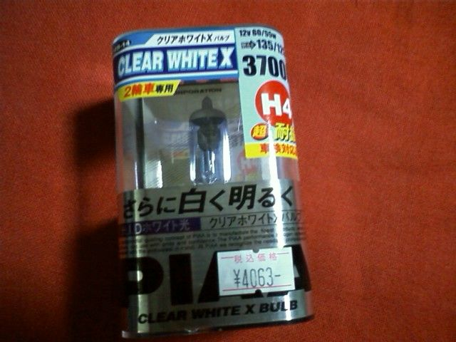 CRM250ARPIAA CLEAR WHITE Xの単体画像