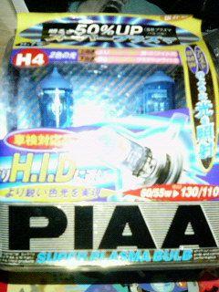 コルサPIAA SUPER HALOGEN BULB H76(H4)の単体画像