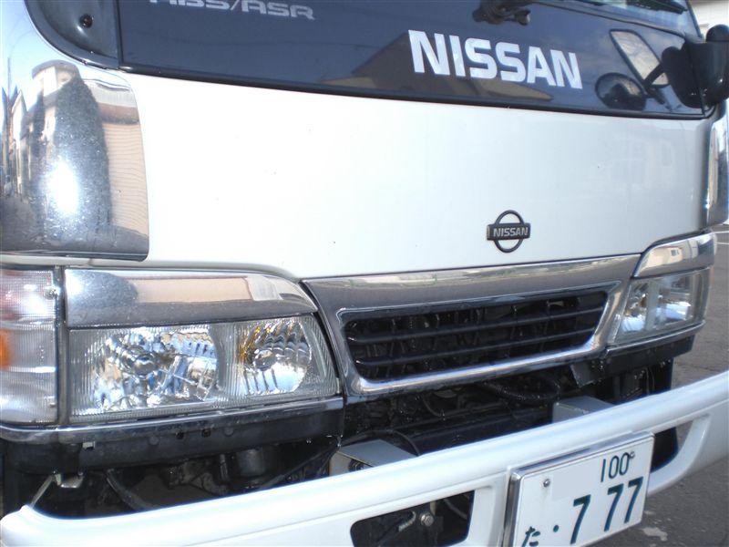 アトラス☆中華製☆ ☆マルチリフレクターヘッドライト☆の単体画像