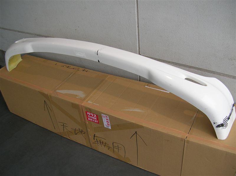 ビアノルマーチューニング CLR-Sフロントリップスポイラーの単体画像