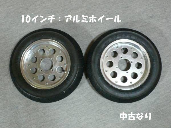 モンキー  Z50J-I不明 アルミホイールの単体画像