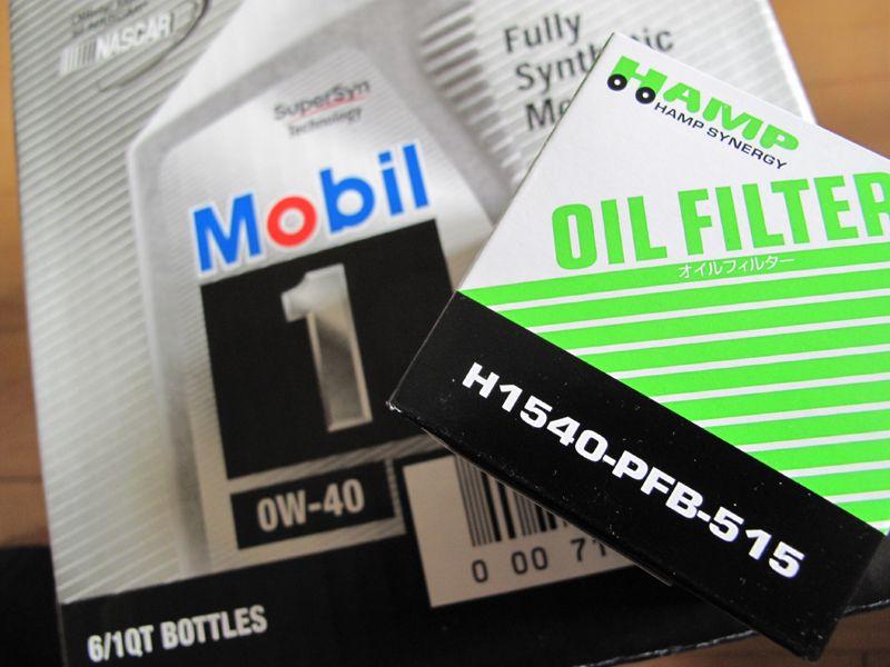 モービル1 0-40W 100%化学合成