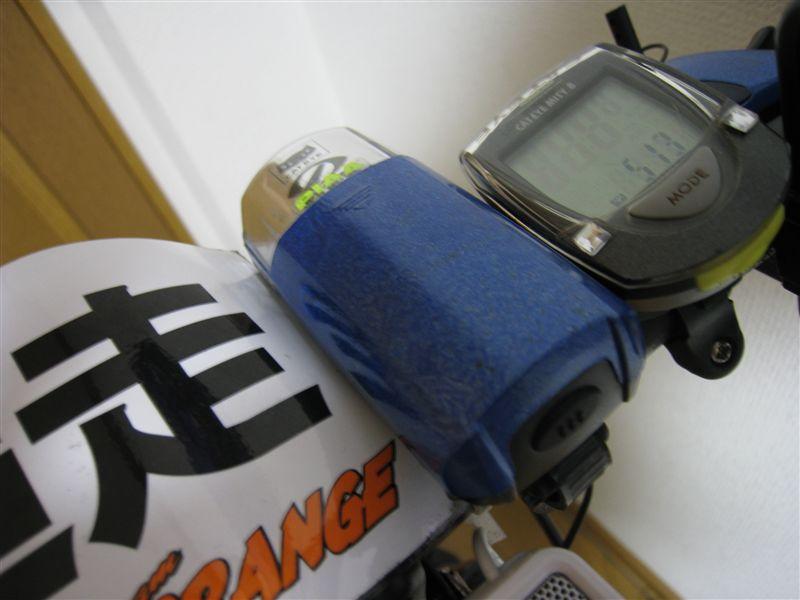 その他CAT EYE 自転車 LEDライト改の単体画像
