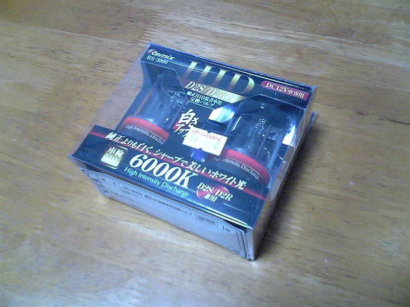 カタナ 1000レミックス RS-3000の単体画像