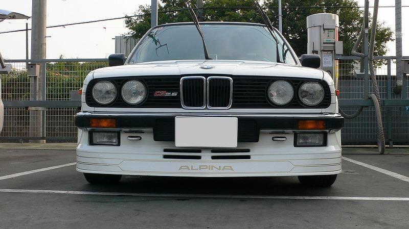 その他BMW ALPINA純正 Type147 フロントリップスポイラーの単体画像