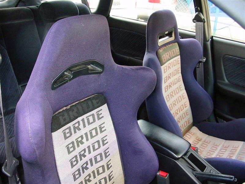 BRIDE BRIX