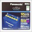 Panasonic ブルーバッテリーcaos C3 95D23L