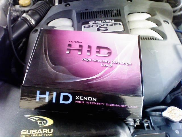 レガシィ ランカスターメーカー不明 H7 HIDキットの単体画像