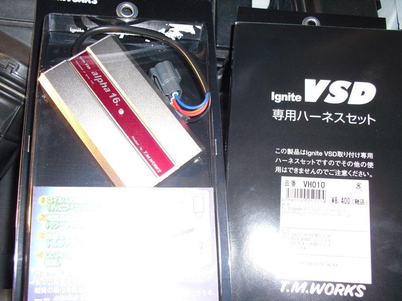 T.M.WORKS  Ignite VSD alpha 16v