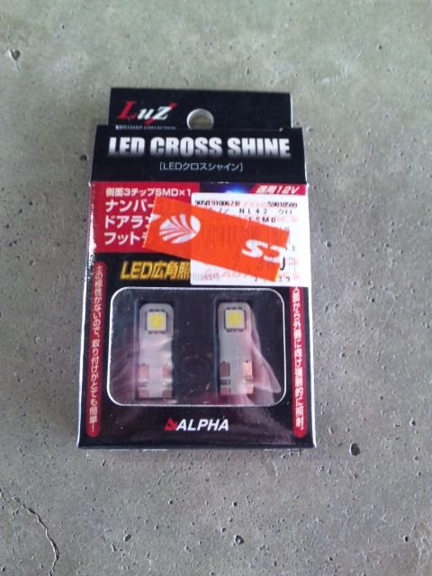 ラズ ナンバー灯LED DIY