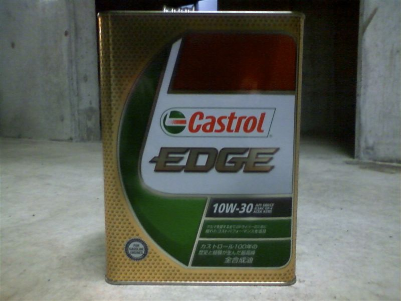 カストロール カストロール EDGE 10Wー30