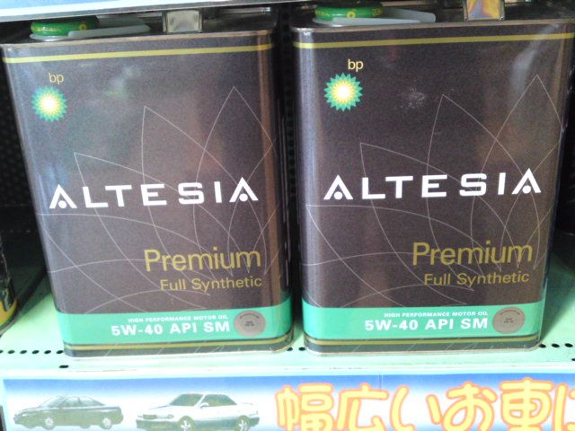 bp ALTESIA Premium 5W-40