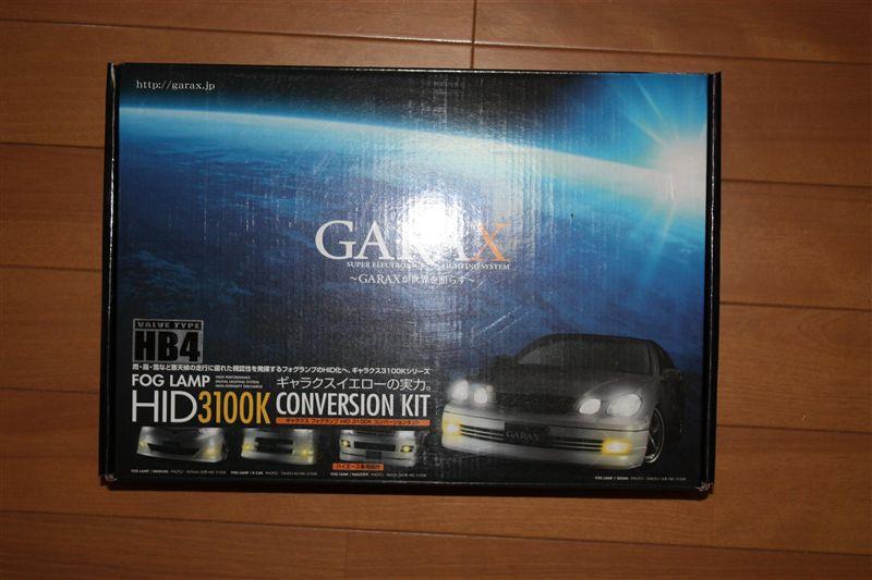 GARAX 汎用コンバージョンキット[3G]HB4規格