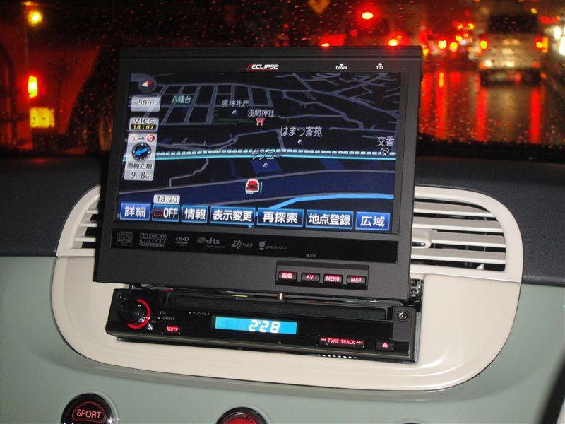 ECLIPSE AVN078HD MKⅡ カーナビゲーションシステム