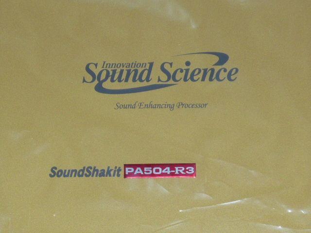 サウンドサイエンス サウンドシャキット PA504-R3