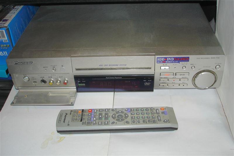 パイオニア  DVD&HDDレコーダー DVR-77H