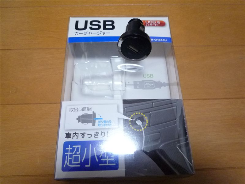 SANWA SUPPLY  CAR-CHR53U USBカーチャージャー