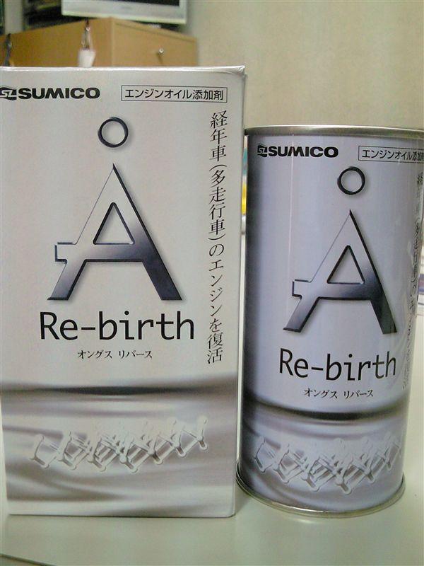 SUMICO ONGS(オングス) Re-birth