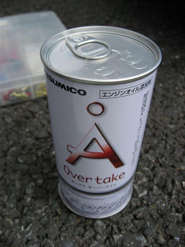 SUMICO Å Over take (オングス オーバーテイク)