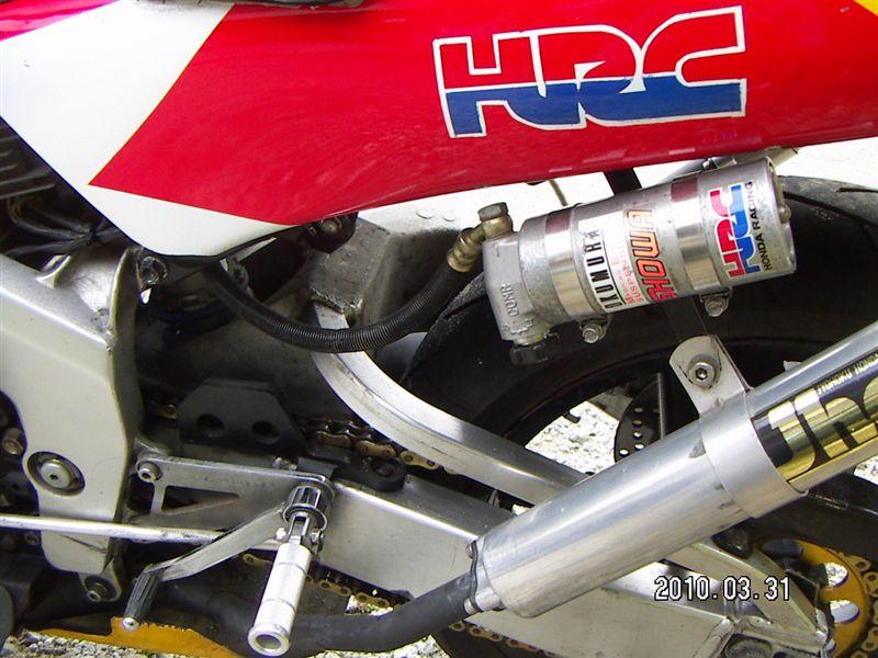 NSR250RHRCショーワ SPキット用リヤショックの単体画像