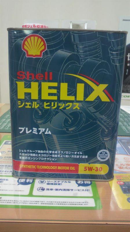 Shell SHELL HELIX PREMIUM
