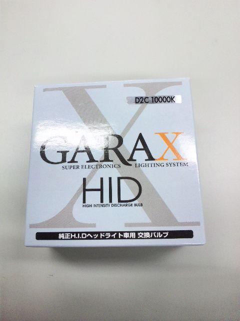 ギャラクス 純正交換HIDバルブ(10000K)