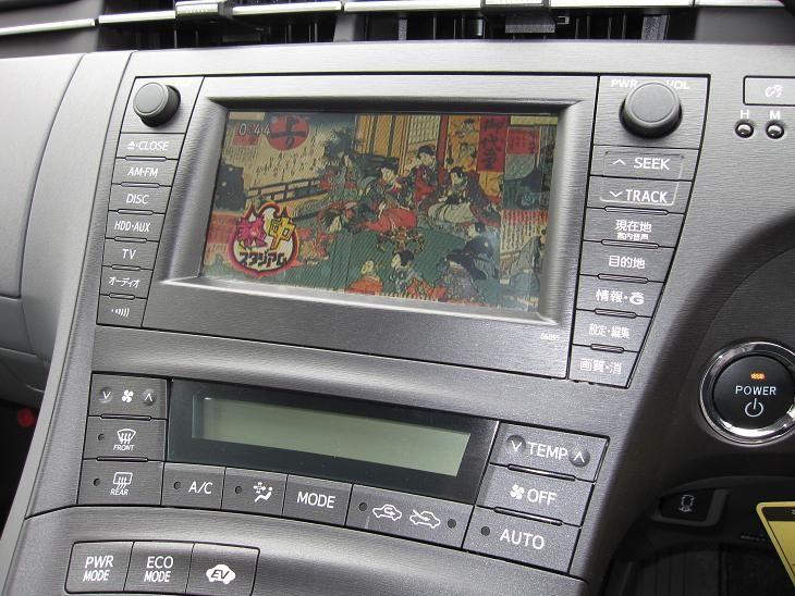トヨタ純正 HDDナビゲーションシステム