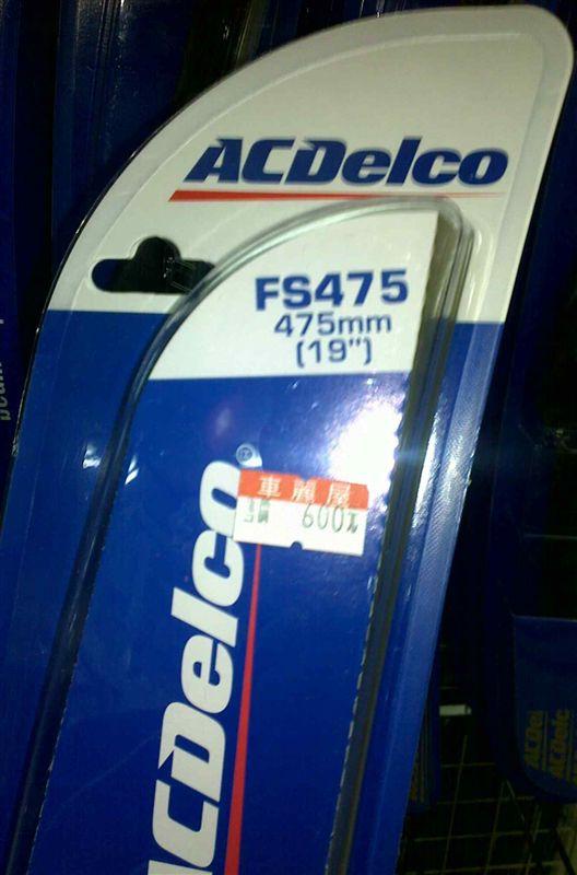 "AC Delco FS475 19""エアロツインマルチワイパー"