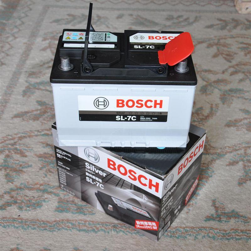 BOSCH  Silver  SL-7C + SC430対応品