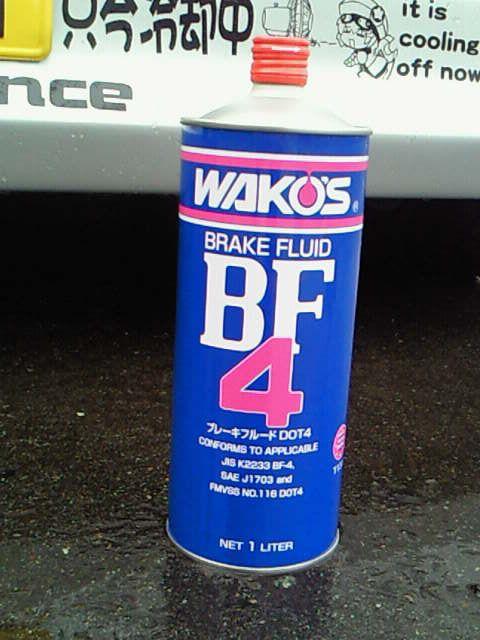 WAKO'S BF4