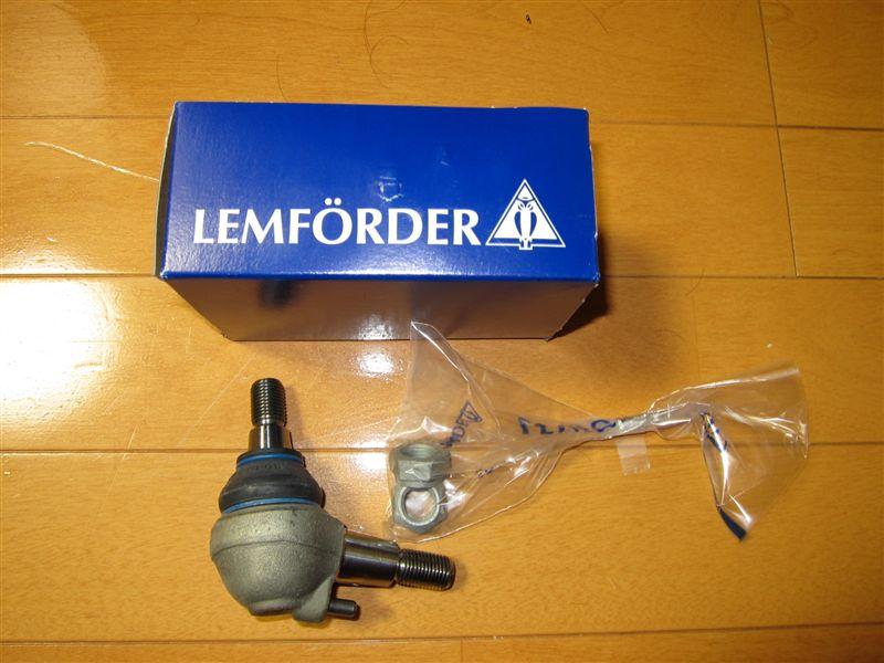 LEMFORDER(レムフォーダー) ボールジョイント