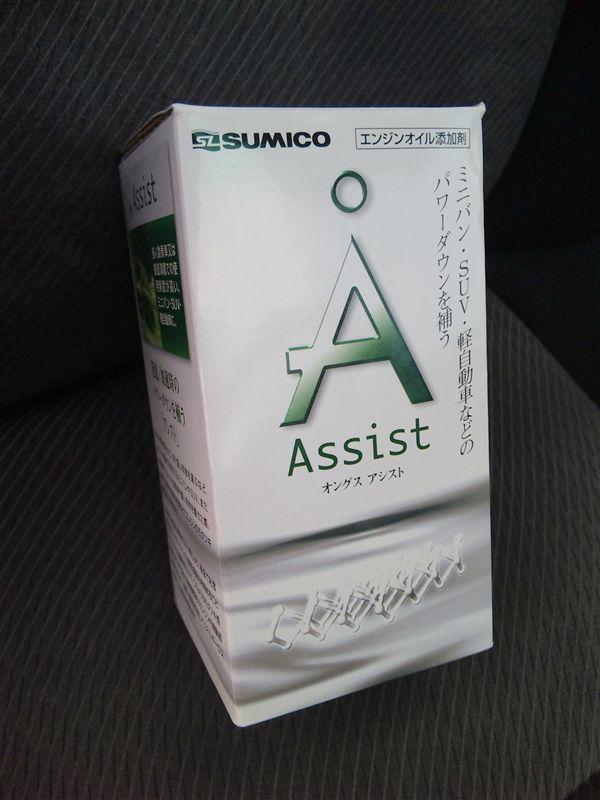 SUMICO エンジンオイル添加剤 オングス アシスト