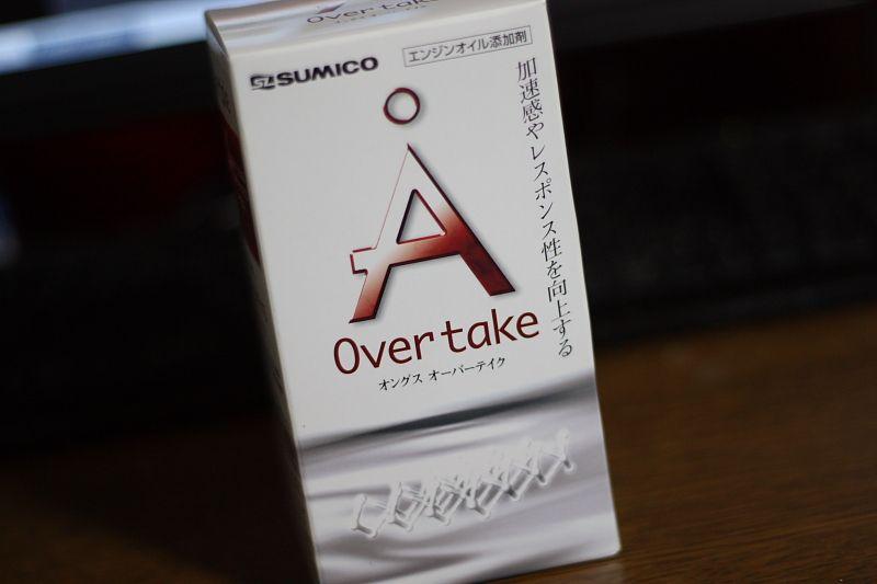 SUNOCO Over Take