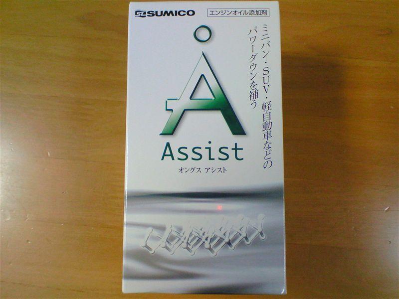 SUMICO エンジンオイル添加剤「オングス アシスト」