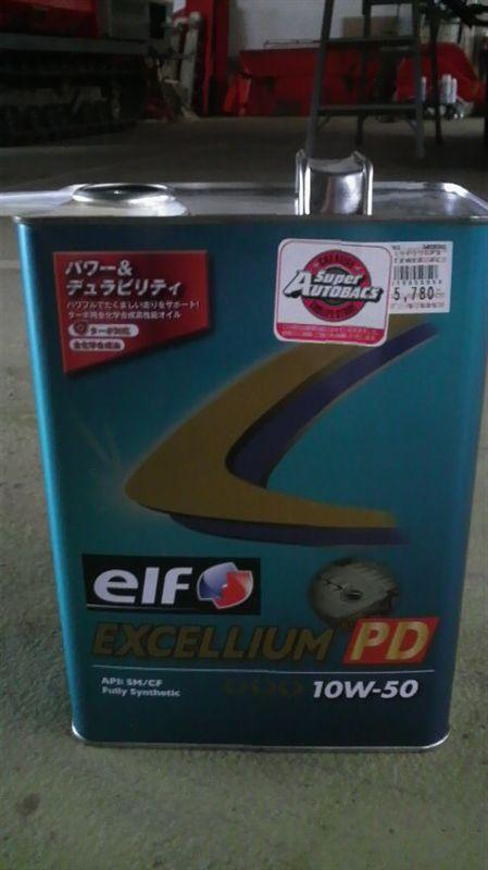 エルフ elf エクセリュウムPD EXCELLIUM PD
