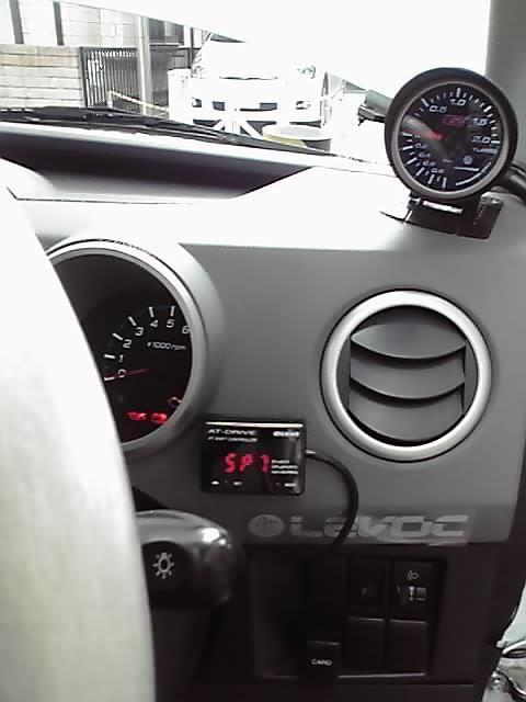 ピボット AT-DRIVE