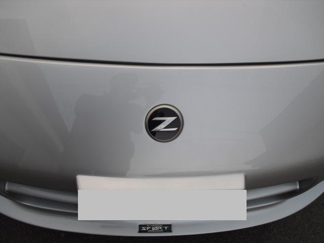 セントラル20 Z