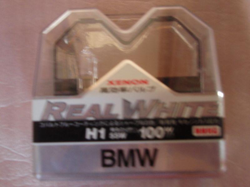 8シリーズXENON REAL WHITE H-1の単体画像