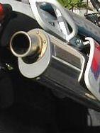 DR250Sラフ&ロード RSVシリーズⅡサイレンサーの単体画像