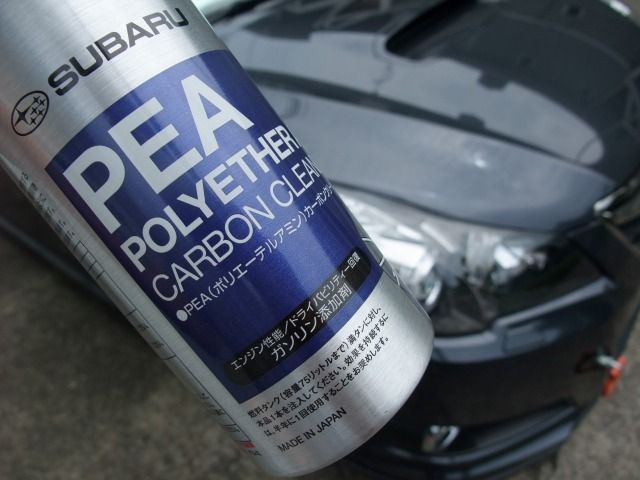 SUBARU PEA CARBON CLEANER