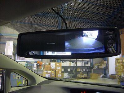 smart division SMART monitor