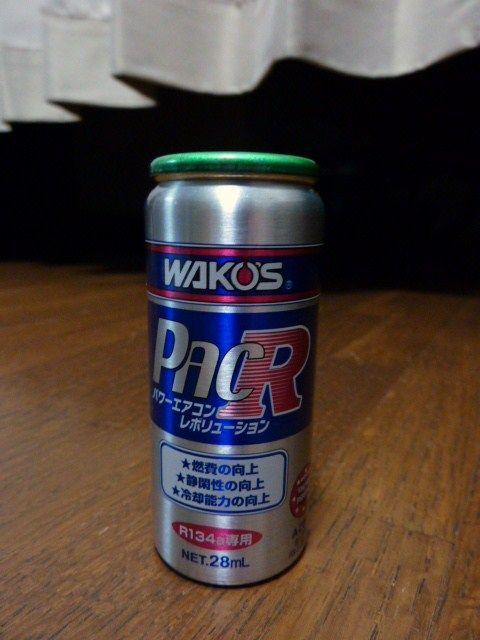 WAKO'S  PAC パワーエアコン