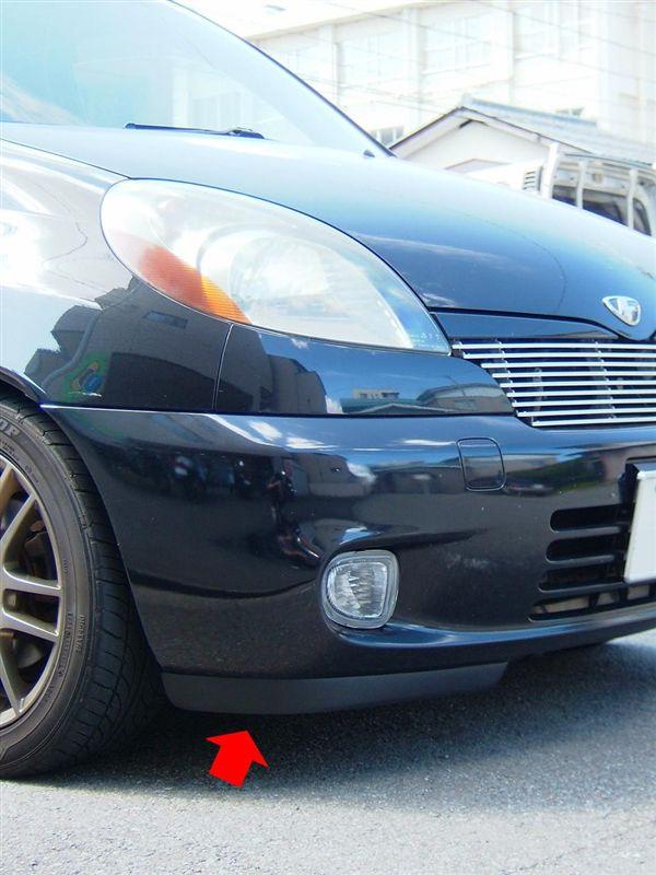ファンカーゴトヨタ純正 フロントスポイラーパッドの単体画像