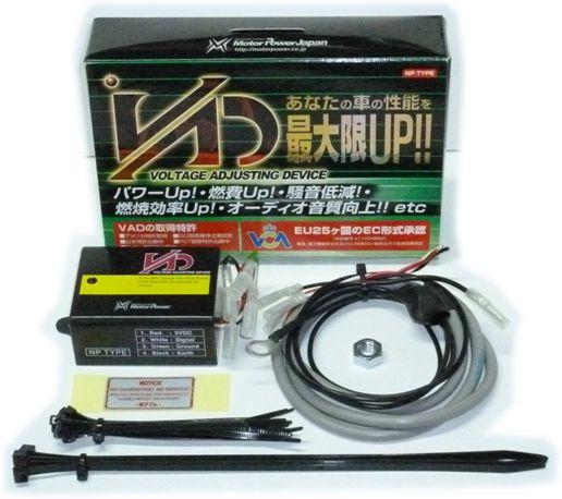 MotorPowerJapan VAD-CS2 (スロットルセンサー信号の電圧安定装置)トルクアップ/燃費向上、店長推薦![DEN-MPJCS-VAD2]