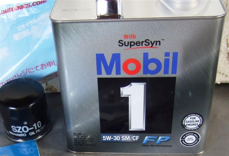 Exxon Mobil  Mobil 1