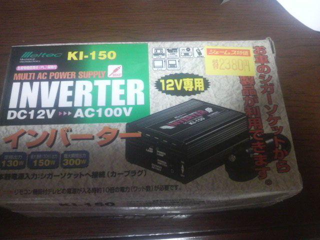 eltec KI-150 インバーター