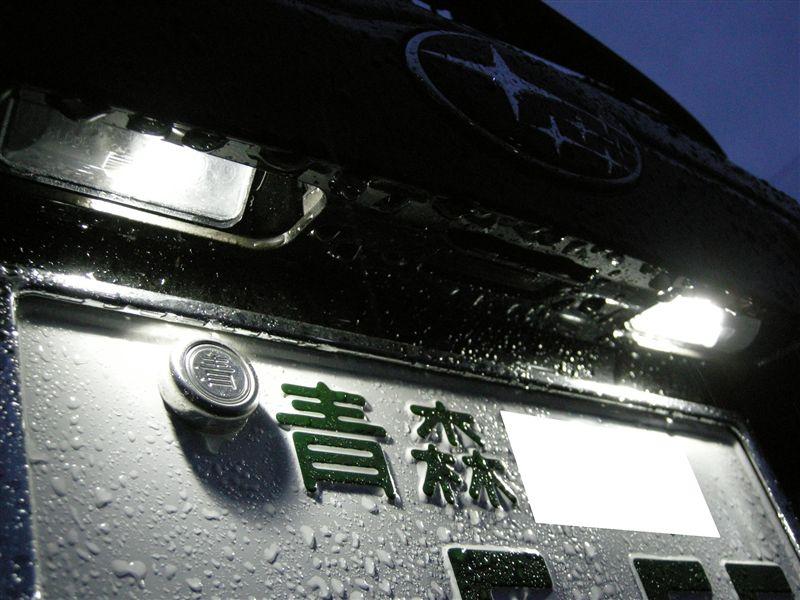 CAR MATE(カーメイト) GIGA LEDライセンスランプ LSホワイト Bタイプ ダブル BW134